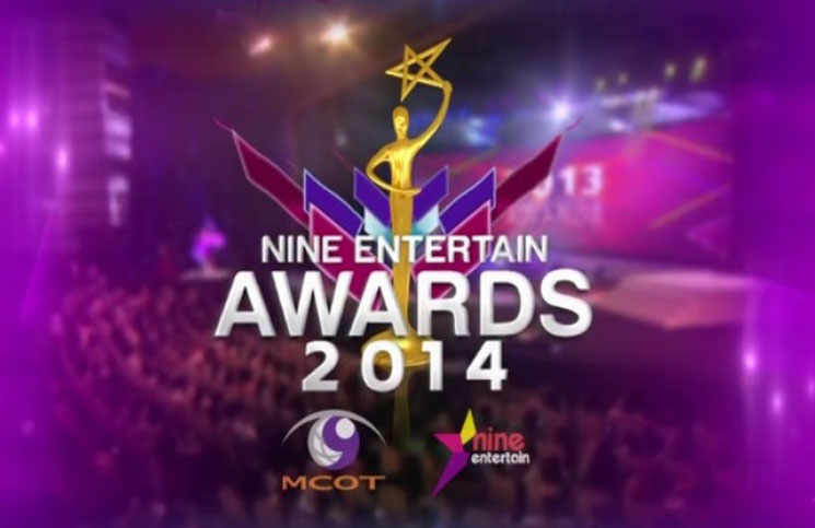 nine entertain awards 2014