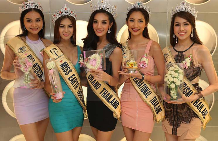 มิสแกรนด์ไทยแลนด์ 2014