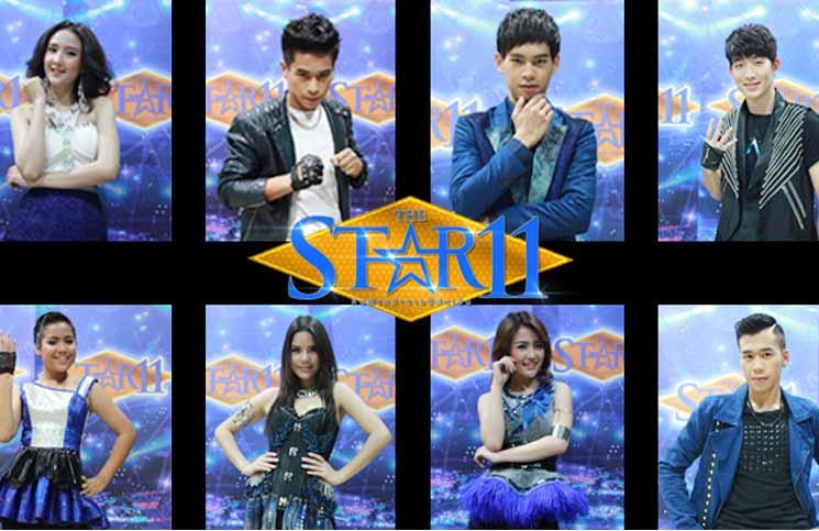 โฉมหน้า 8 คนสุดท้าย The Star 11