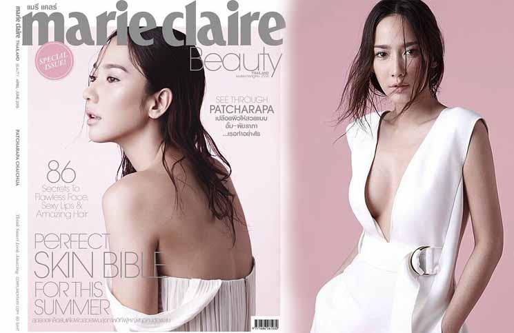 อั้ม พัชราภา นิตยสาร Marie Claire April