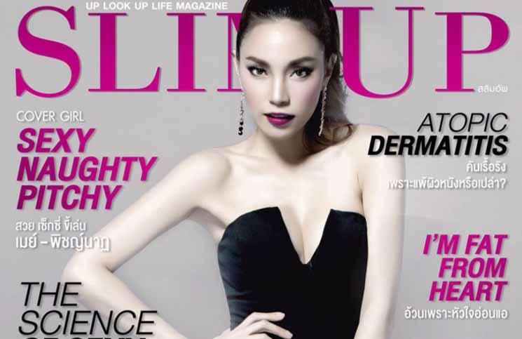 เมย์ พิชญ์นาฏ Slim Up Magazine