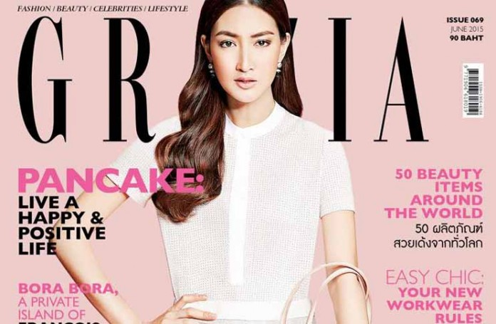 แพนเค้ก เขมนิจ นิตยสาร GRAZIA