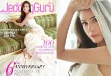 ศรีริต้า เจนเซ่น นิตยสาร WEDDING GURU