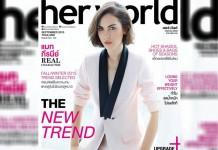 แมท ภีรนีย์ นิตยสาร HER WORLD