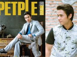 นิว ชัยพล นิตยสาร Petple Magazine