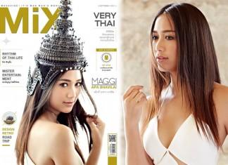แม็กกี้ อาภา ภาวิไล นิตยสาร MiX