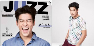 อาเล็ก ธีรเดช เมธาวรายุทธ นิตยสาร JUZZ
