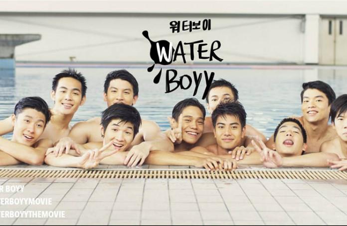 Water Boyy วอเตอร์บอย รักใสใส…วัยรุ่นชอบ