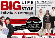 Big Life Big Style By InStyle x Central Westgate