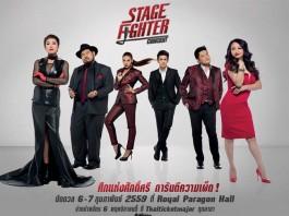 Stage Fighter Concert