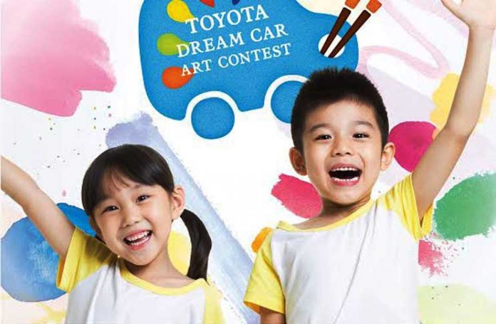 TOYOTA Dream Car Art Contest 2016