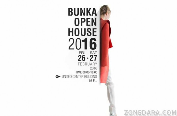 งานประจำปี BUNKA OPEN HOUSE 2016