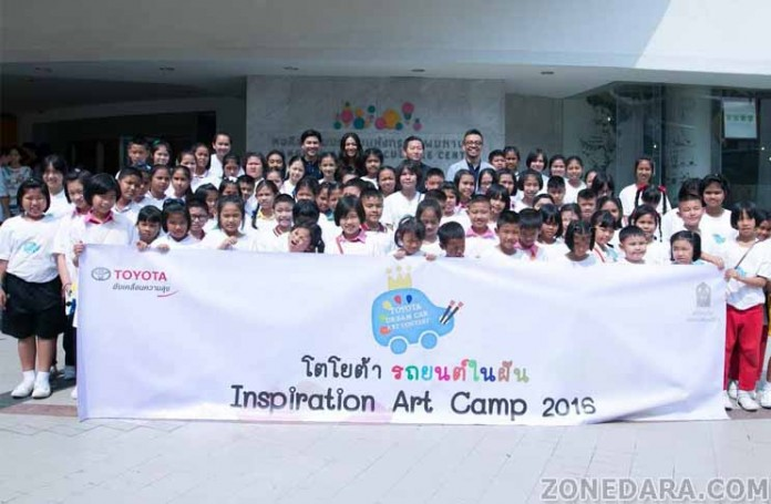 TOYOTA Inspiration Art Camp 2016