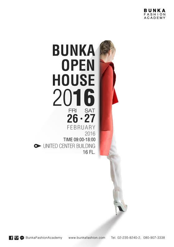 BUNKA OPEN HOUSE 2016