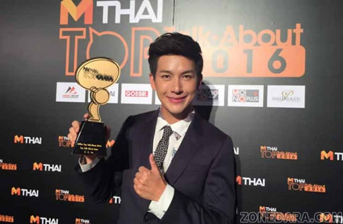 พุฒ พุฒิชัย สุดปลื้มคว้ารางวัล Top Talk-About Actor