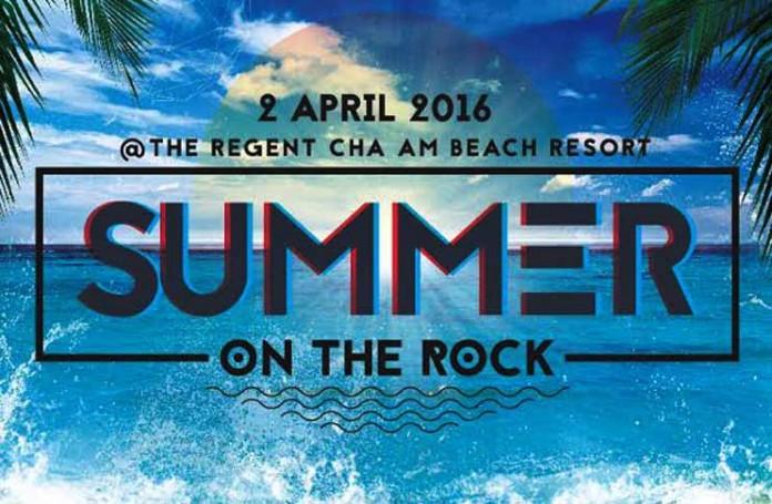 """ดีเจพุฒ พุฒิชัย ชวนหนีร้อน ไป """"ร็อค"""" ริมทะเล ใน Chill Music On The Beach"""