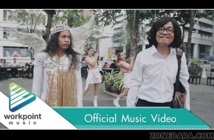 นิ่ง - พัน พลุแตก Official MV