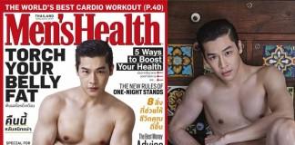 มาร์ช จุฑาวุฒิ นิตยสาร Men's Health