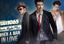 บี้ สุกฤษฎิ์ COVER NIGHT PLUS WHEN A MAN IN LOVE