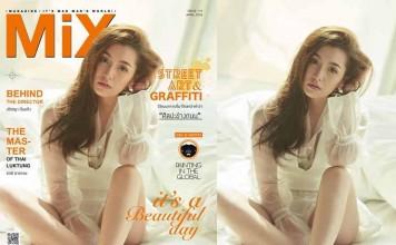 เบลล่า ราณี แคมเปน นิตยสาร MiX Magazine Vol.113