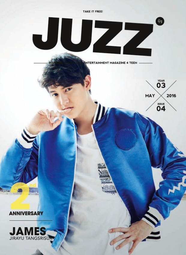 เจมส์ จิรายุ นิตยสาร JUZZ