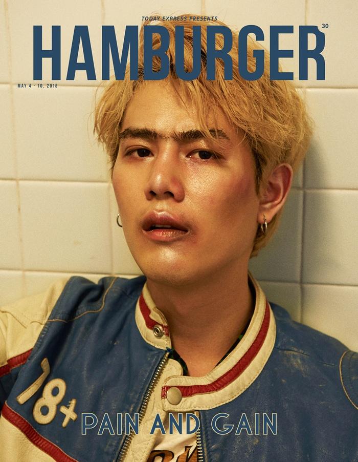 เพชร เผ่าเพชร เจริญสุข นิตยสาร HAMBURGER