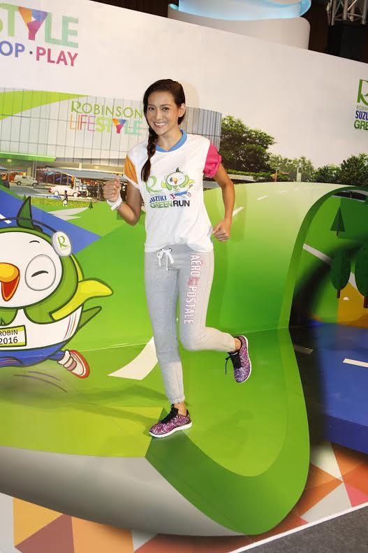มินิมาราธอน Robinson Suzuki Green Run