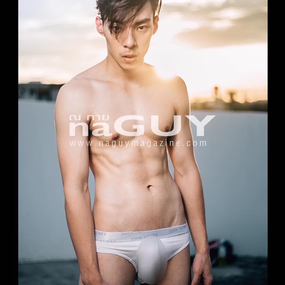 เบสท์ lovesick นิตยสาร ณ กาย Naguy Magazine