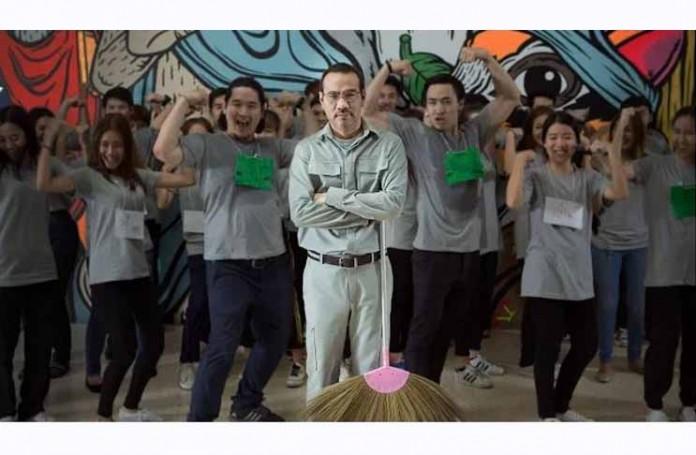 คนมีเสน่ห์ - ป้าง นครินทร์ Official MV