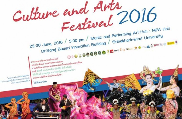 CULTURE AND ARTS FESTIVAL 2016