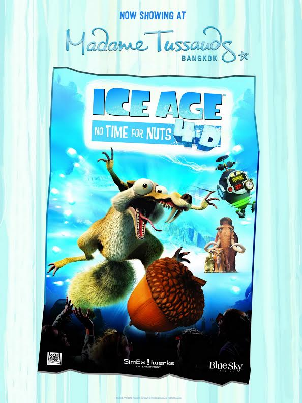 "ICE AGE ตอนพิเศษ ""No Time for Nuts"""