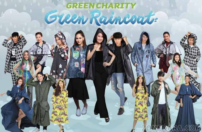 Green Charity : Green Rain Coat