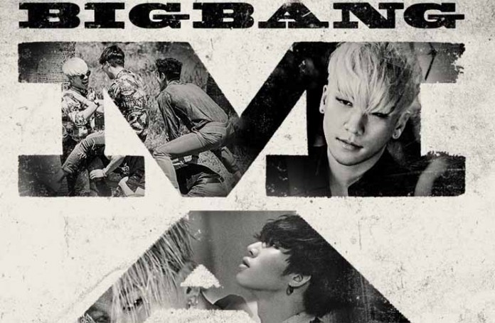BIGBANG MADE THE MOVIE