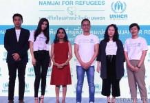 NAMJAI FOR REFUGEES มอบชีวิตใหม่ด้วยน้ำใจกับ UNHCR