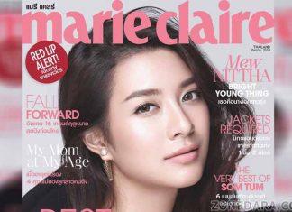 มิว นิษฐา นิตยสาร Marie claire