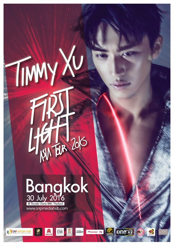 Timmy Xu First Light Asia Tour 2016