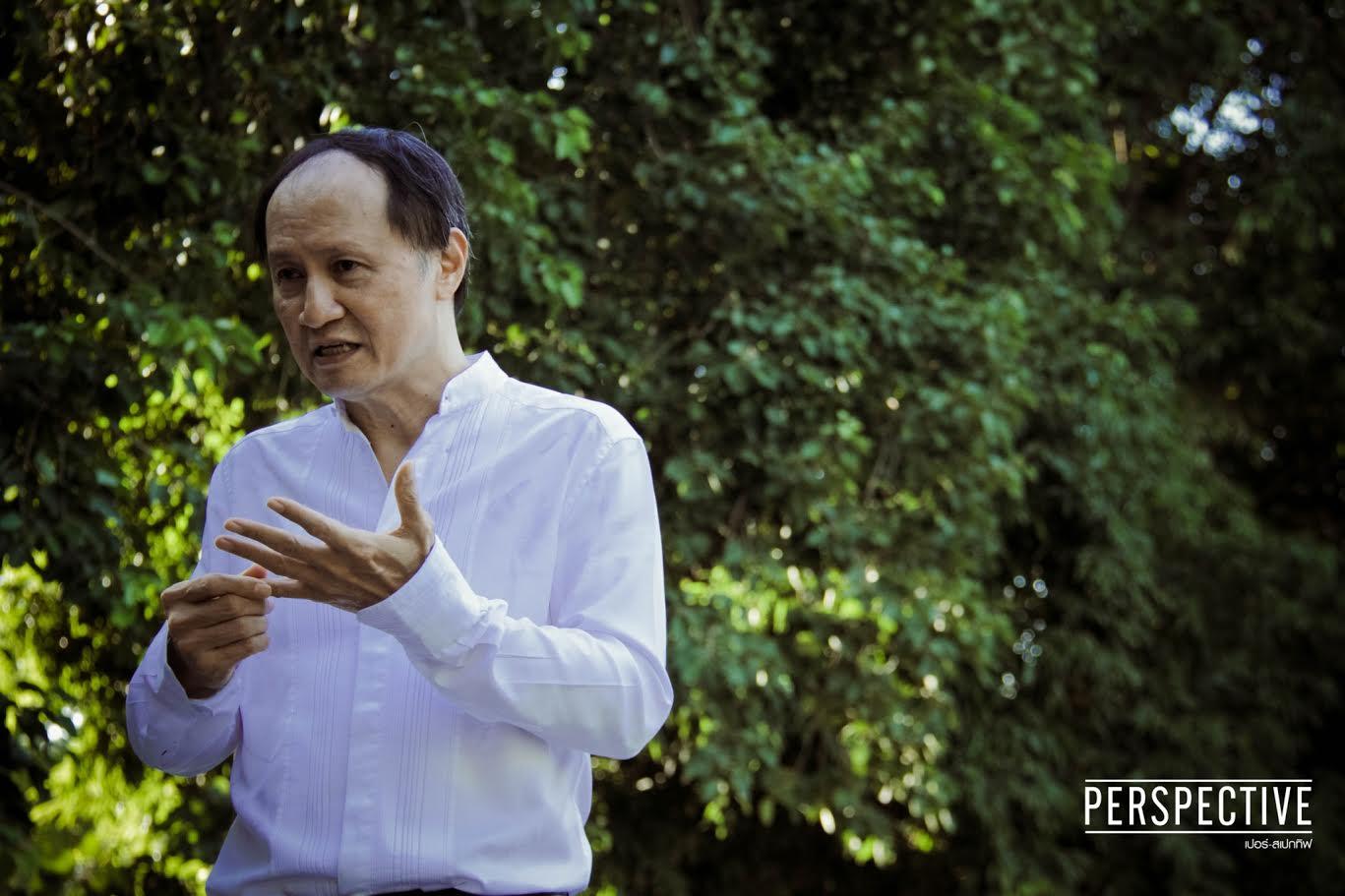 เภสัชกร ดร.แสงสุข พิทยานุกุล