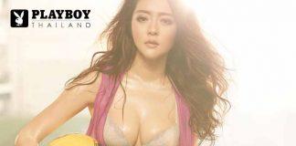 แก้มบุ๋ม ปรียาดา สิทธาไชย นิตยสาร PLAYBOY THAILAND