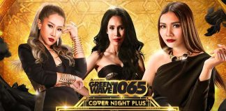 Cover night plus : The Drama Queens