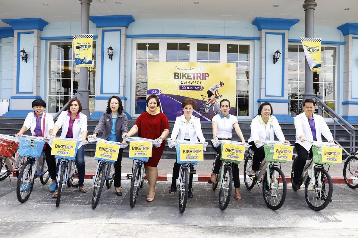 Bike Trip Charity