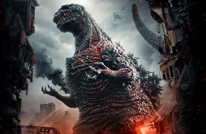 ก็อดซิลล่า Shin Godzilla