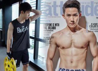 เฟม ชวิน นิตยสาร Attitude