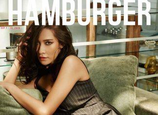 พลอย เฌอมาลย์ บุญยศักดิ์ นิตยสาร HAMBURGER ISSUE 48