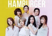 นิตยสาร HAMBURGER