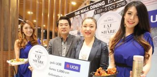 THE MALL DINING EAT & SHARE 2016