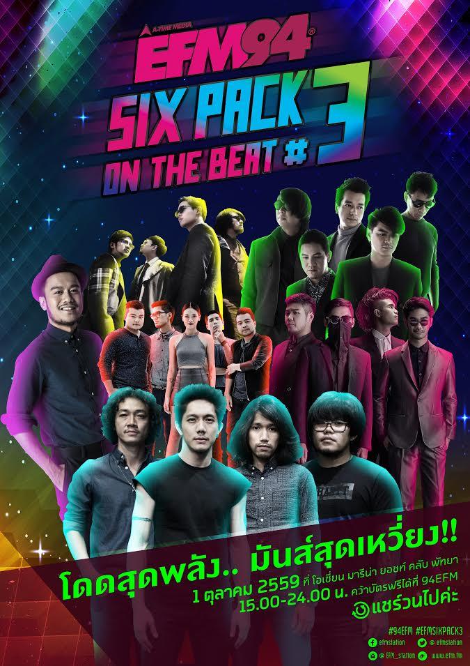 EFM Six Pack on The Beat