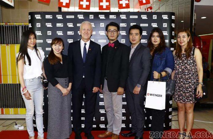 Shnit international shortfilm festival 2016