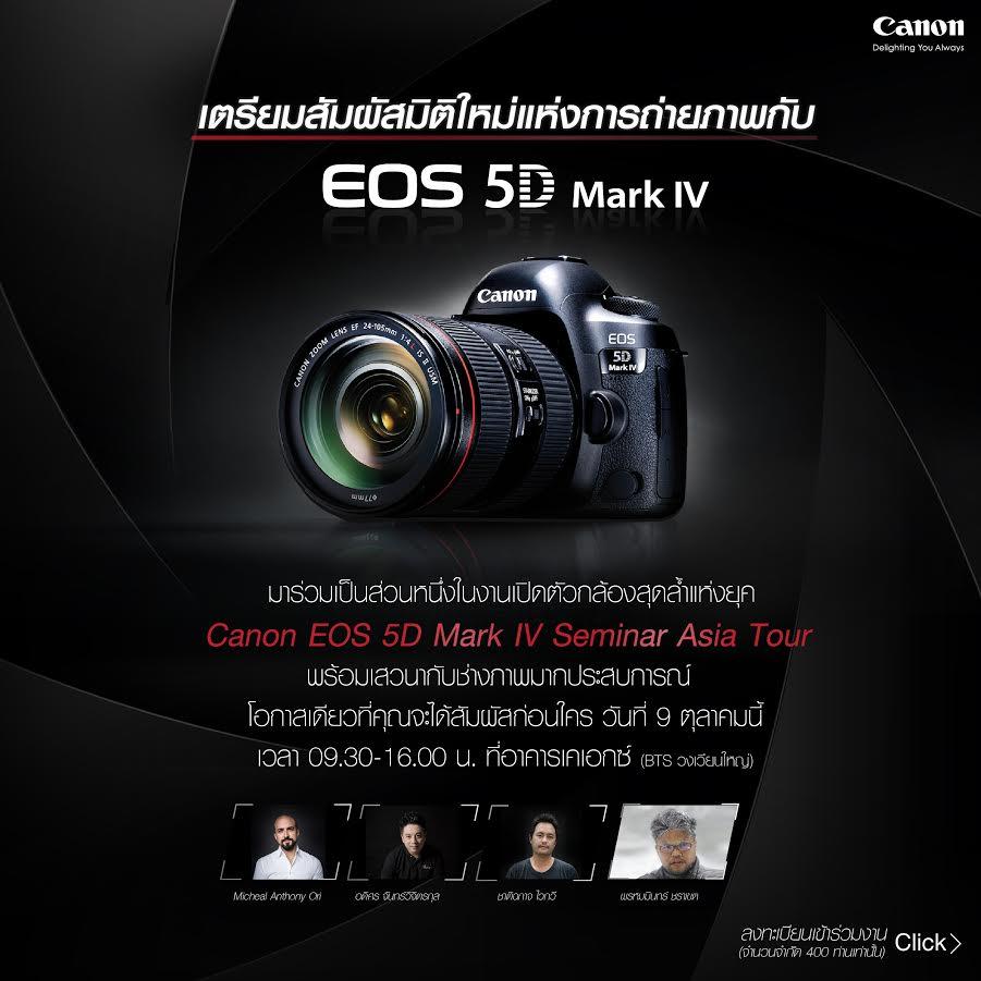 CANON EOS 5D Mark IV SEMINAR ASIA TOUR