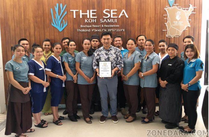 เดอะ ซี เกาะสมุย คว้ารางวัล World Luxury Hotel Awards 2016