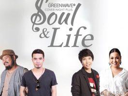 Cover night plus Soul&Life